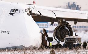 Авария Ан-124 в небе над Сибирью могла произойти из-за диверсии