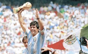 Диего Марадона: четыре истории о легенде мирового футбола