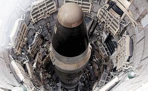 Администрация Трампа отказалась отчитаться о размерах запасов ядерного оружия США