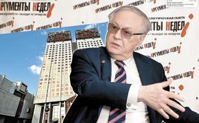 Менеджеры во главе науки подрывают технологический суверенитет России