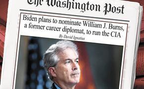 Кого президент США Джо Байден планирует назначить на пост директора ЦРУ