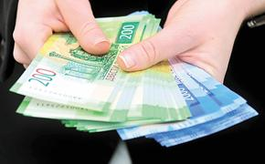 Какие выплаты выросли в России в 2021 году
