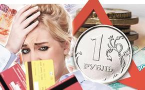 Застой 2.0: тупик российской экономики