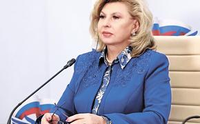 Татьяна Москалькова помогла бывшему гражданину Казахстана получить российский паспорт