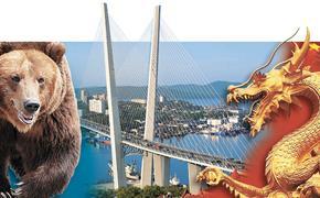 Сибирь поднебесная: почему Китай претендует на российские территории