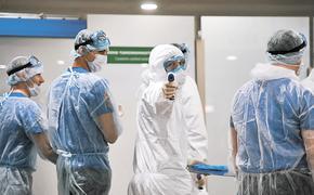 О статистике ковида, страхе и мегаэпидемии