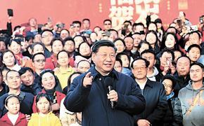 Как победить бедность в России? В борьбу с нищетой в Китае вложили четверть триллиона долларов