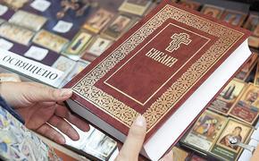 Каким видит Иисуса Христа современная библеистика