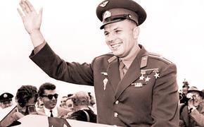 Нет, мы не знаем, каким он парнем был: образ Гагарина в отечественном искусстве