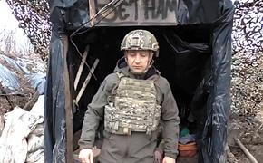 Украинский конфликт: Вашингтон призывает Киев к сдержанности, понимая, чем всё может кончиться