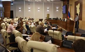 Бюджетная политика Прикамья оправдала себя