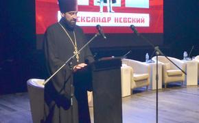 В Перми стартовали мероприятия, посвященные 800-летию со дня рождения Александра Невского