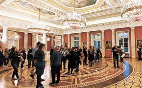 Московские учреждения культуры доступны для аренды