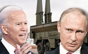На встрече в Женеве Путин и Байден обсудят вопросы стратегической стабильности