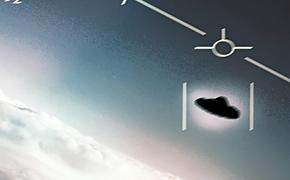 Спецслужбы США потратили 22 млн долларов на изучение НЛО
