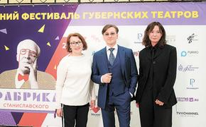 Сергей Безруков наградил победителей III Летнего фестиваля губернских театров «Фабрика Станиславского»
