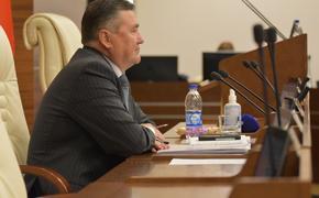 Парламент Пермского края завершил весеннюю сессию