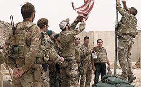 ЦРУ представило прогноз по событиям в Афганистане