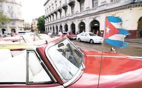 На Кубе вновь прибывших российских туристов отправляют на карантин