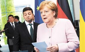 Встречу Зеленского с министром обороны Германии отменили по инициативе немецкой стороны