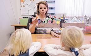 В некоторых регионах России наблюдается нехватка мест в школах и детских садах