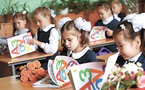 В России в новом учебном году порядка 12% школьников будут учиться во вторую смену
