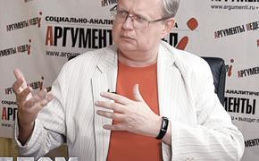Михаил Делягин: о лесных пожарах в России и ценах на «борщевой набор»