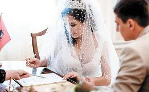 В России сокращается число регистрируемых  браков и падает рождаемость