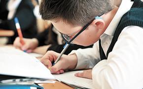 В России продолжительность учебной недели определяет руководство каждой конкретной школы