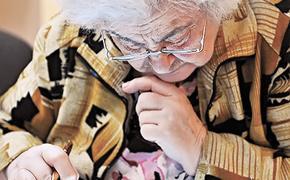 Пенсионный фонд РФ планирует автоматизировать назначение выплат