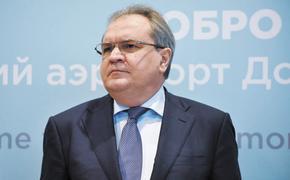 Глава СПЧ Валерий Фадеев дал рекомендации правительству РФ по вопросам экологии