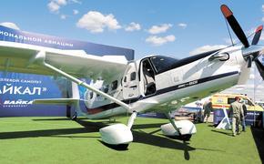 Прототип самолета «Байкал» был создан еще в 1993 году