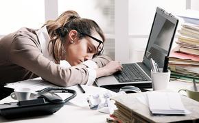 Чувство усталости в середине рабочего дня является нормальной реакцией организма
