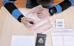 В Правительстве РФ утвердили минимальное количество баллов ЕГЭ для поступления в ВУЗ