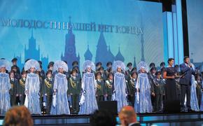 В Кремле состоится вечер чествования заслуженных москвичей «Молодости нашей нет конца»